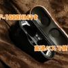 Sonyフルワイヤレスイヤホンを買ってちょっとだけがっかりした-WF-1000XM3-
